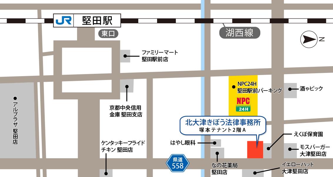 NPC24H堅田駅前パーキングから事務所までの経路